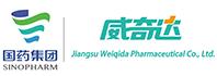 上海现代制药海门有限公司